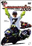 2005 GRAND PRIX 年間総集編 [DVD]
