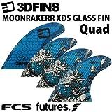 ショートボード用フィン 3DFIN MOONRAKERR XDS QUAD OCCYPUSS 4fin FCS FUTURES. 3Dフィン フューチャー 4フィン クワッドフィン サーフィン
