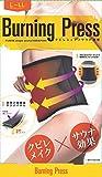 腹巻き ダイエット 着用中もバーニング ヘルスケア バーニングプレス クビレシェイプサウナ腹巻 M-L