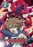 カードファイト!! ヴァンガード【2】 [DVD]