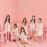 Bye Bye(初回完全生産限定盤A)(DVD付)(グッズ付)