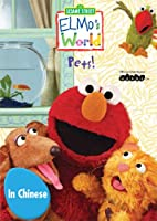 Sesame Street - Elmo's World - Elmo's World Pets! - Chinese