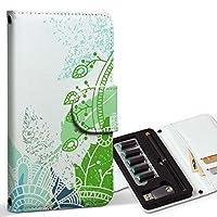 スマコレ ploom TECH プルームテック 専用 レザーケース 手帳型 タバコ ケース カバー 合皮 ケース カバー 収納 プルームケース デザイン 革 フラワー 花 植物 青 緑 005048