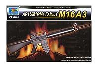 トランペッター 1/3 ワールドウェポンシリーズ M16A3 ライフル プラモデル