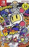 スーパーボンバーマンR 【Amazon.co.jp限定】スーパーボンバーマンR壁紙 配信 - Switch
