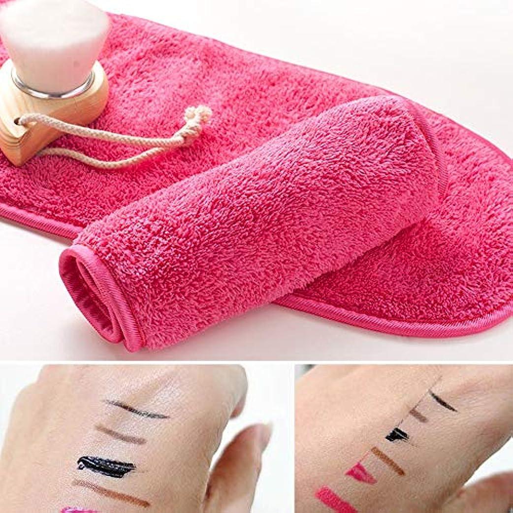 メイク落とし布 メイク落としタオル 3枚パック 洗顔 ウォータープルーフ 再利用可能な洗顔タオル