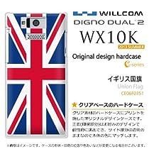 WILLCOMスマートフォン DIGNO DUAL 2 WX10K用 ケース/カバー/ジャケット 国・地域【イギリス国旗】CE06F0351