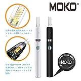 iQos アイコス 互換品 電子タバコ 650mahバッテリー タバコカートリッジを使用可能 (白)