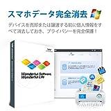 Iphoneアプリユーティリティ - Best Reviews Guide