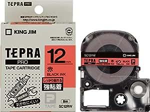 キングジム テープカートリッジ テプラPRO 強粘着 12mm SC12RW 赤