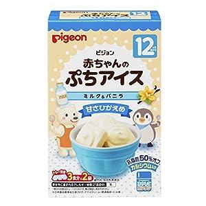 ピジョン 赤ちゃんのぷちアイス ミルク&バニラ 3食分×2袋×3個
