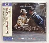 シューベルト 歌劇《アルフォンソとエストレッラ》 カリアリ歌劇場2004年 [DVD]