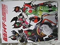 限定特典付 仮面ライダー40th ANNIVERSARY プレミアムフレ ーム切手コレクション 平成ライダー版 昭和ライダー版 2 点セット