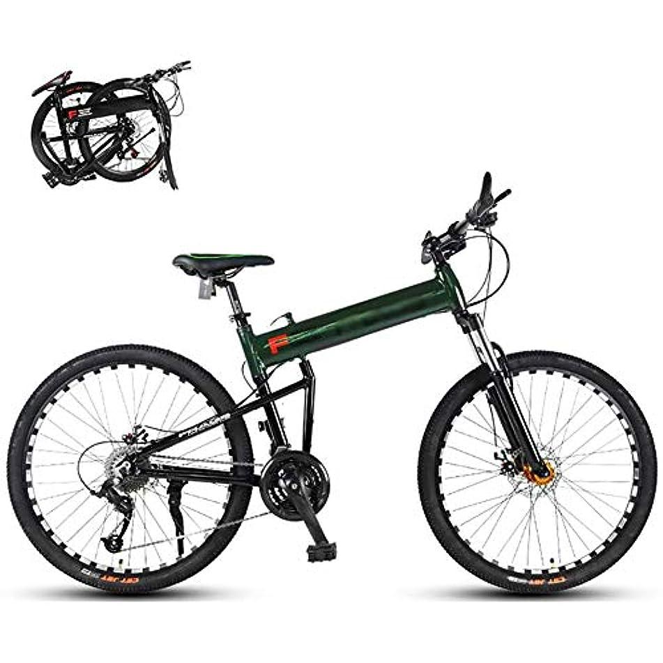 心理的にリスナー群集マウンテン自転車26インチギアデュアルディスクブレーキ航空アルミ合金素材折りたたみアウトロード自転車ユニセックス大人学生