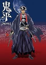 アニメ「鬼平」全13話収録BD-BOXが8月リリース