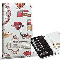 スマコレ ploom TECH プルームテック 専用 レザーケース 手帳型 タバコ ケース カバー 合皮 ケース カバー 収納 プルームケース デザイン 革 ラブリー ハート 文字 英語 006324