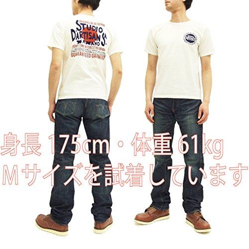 (ステュディオ・ダ・ルチザン) Studio D'artisan 吊り編み Tシャツ 9848A メンズ 半袖tee オフ白 (M)