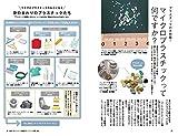 いいね(39) 2018年 10月号 [雑誌] (月刊クーヨン増刊) 画像