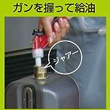 タカギ(takagi) ポリタンク用 ポリカンポンプ 電池いらず D089RF 【安心の2年間保証】 画像