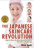 (英文版)美肌革命 - The Japanese Skincare Revolution: How to Have the Most Beautiful Skin of Your Life―At Any Age