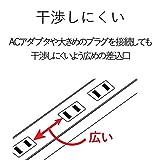 エレコム 電源タップ color style 雷ガード 省エネ 個別スイッチ 4個口 1m ブラウン T-BR02-2410BR 画像