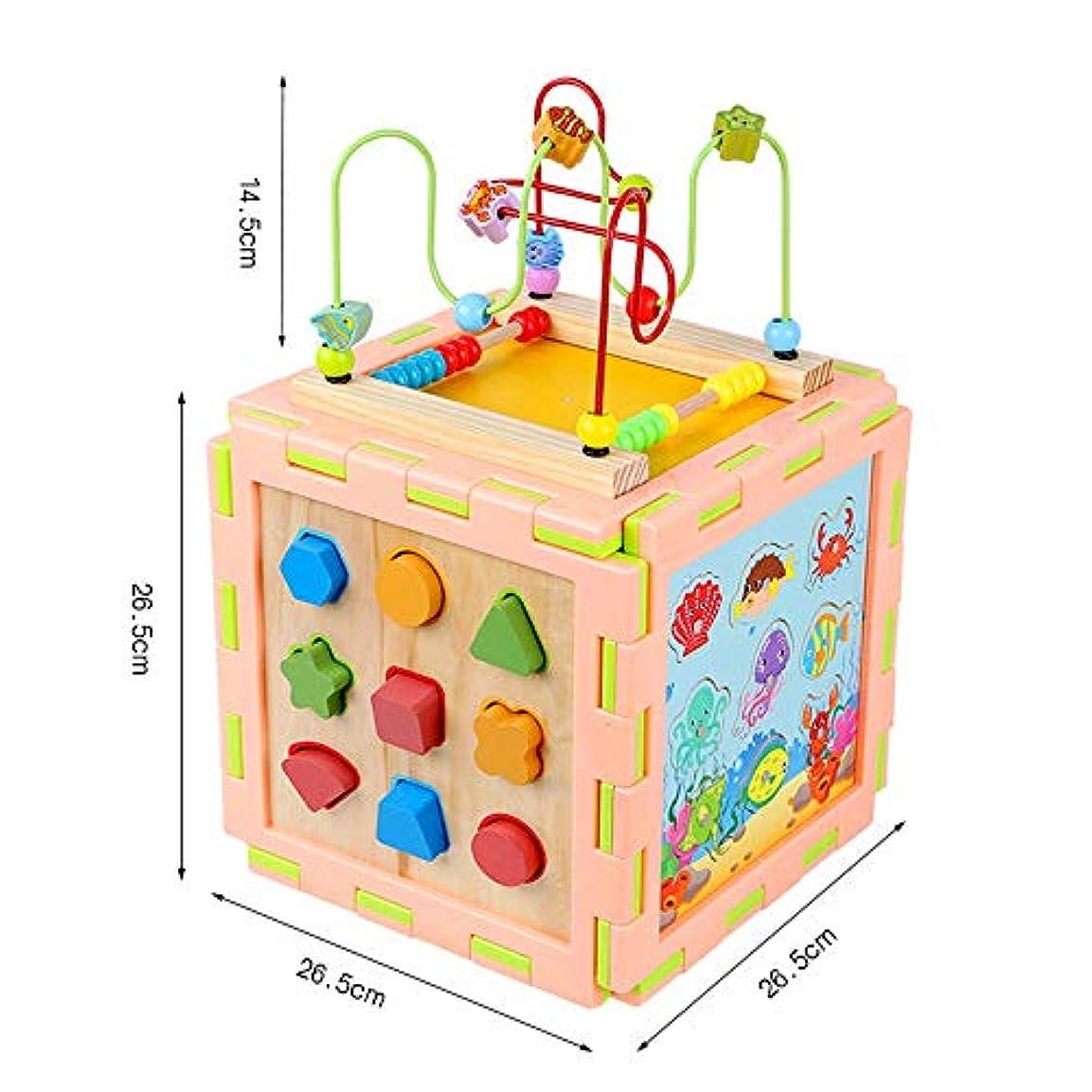 シエスタ楽しませるストレッチビーズコースター ルーピング おもちゃ ビーズ迷路で活動キューブ - 赤ちゃん活動キューブシェイプソーター、そろばん計数ビーズ、カウントが含まれています 男の子 女の子 誕生日のプレゼント 赤ちゃん おもちゃ (Color : Multi-colored, Size : Free size)