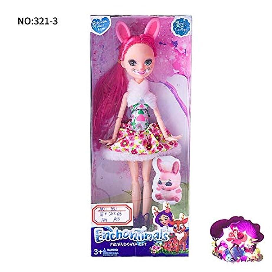 接触ロック解除上向きGANGY 新しい Enchantimals 人形のおもちゃの天然友達コレクションアクションフィギュア人形子供クリスマスギフトアニメおもちゃ図子供のための