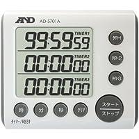 A&D デジタルタイマー AD-5701A