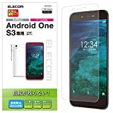 エレコム android one S3 フィルム Ymobile 指紋防止 反射防止 PM-AOS3FLF