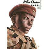 銃夢Last Order NEW EDITION(10) (イブニングコミックス)