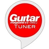 ギターマガジンチューナー