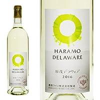 山梨ワイン 白 甘口 デラウェア 原茂ワイン ハラモデラウェア