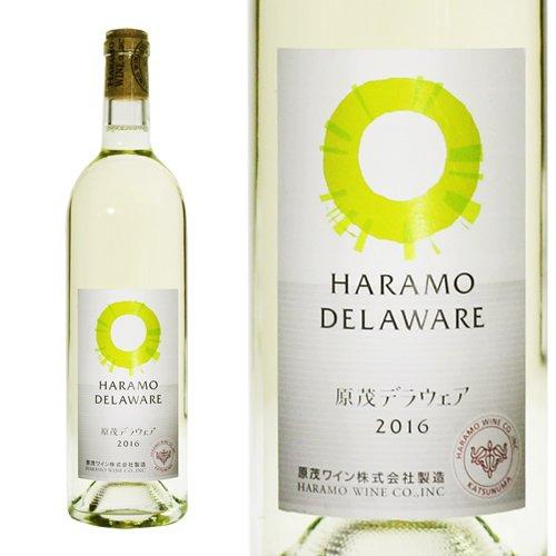 ハラモデラウェア 原茂ワイン 甘口 デラウェア 白ワイン