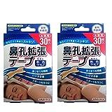 ラフェルサ 鼻孔拡張テープ レギュラーサイズ 30枚入 無香 2箱セット(計60枚)