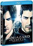 バイオハザード:ヴェンデッタ ブルーレイ&DVDセット [Blu-ray] 画像