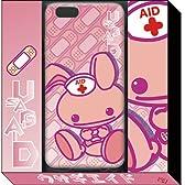ウサギエイド(6)(iPhone6/6Sケース) (緒弧ラボ)
