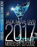 【DJ COUZ】DJカズ ・Jack Move DVD 2017 1st half