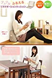 振動するクッション コードレス リラクゼーショングッズ 電池式 クッション 腰当て 腰枕 振動 軽量 足置き