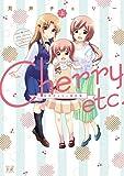 Cherry etc. 荒井チェリー傑作集 / 荒井 チェリー のシリーズ情報を見る