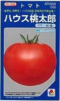 大玉トマト 種 【 トマトハウス桃太郎 DF 】 種子 小袋