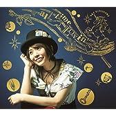 all time Lovin'(初回生産限定盤)(DVD付)
