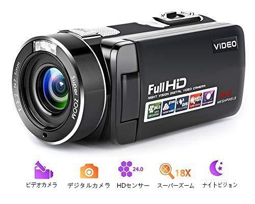 ビデオカメラ カムコーダー 1080p フルHD デジタルカ...