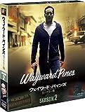 ウェイワード・パインズ 出口のない街 シーズン2<SEASONSコンパクト・ボックス>[DVD]