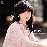 ファンタジー〈幻想曲〉  AKINA NAKAMORI THIRD <LP(180g重量盤)>【初回生産限定】 [Analog]