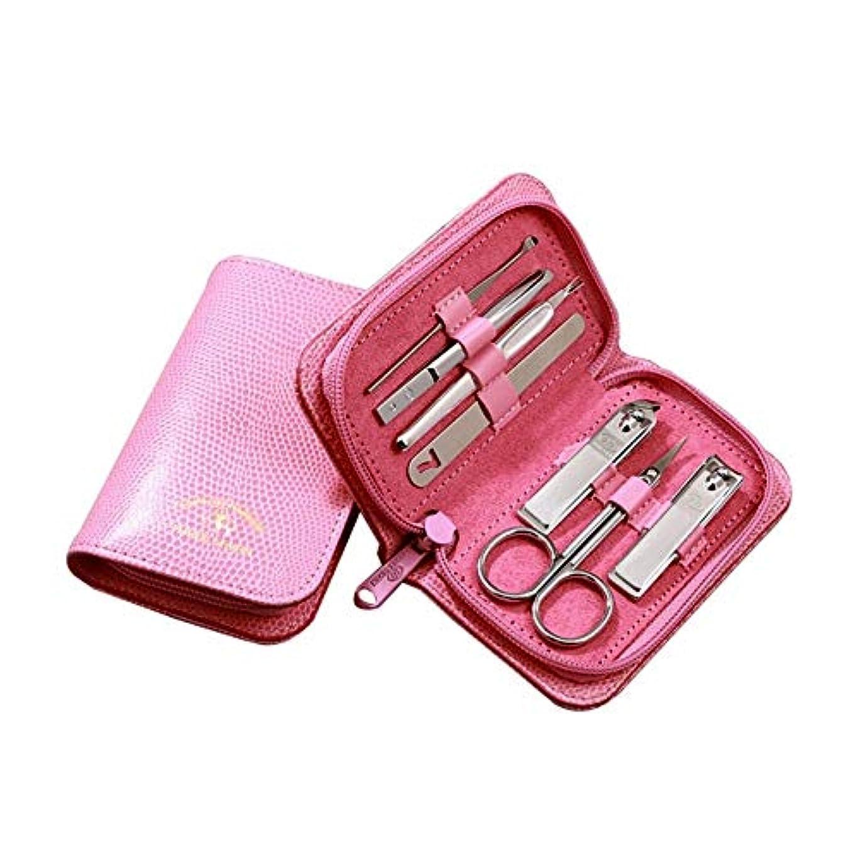 銃決めますレンドZGSH 多機能ネイルクリッパーセット、7ピースマニキュアネイルツール、シャープで耐久性のあるステンレススチール素材 (Color : Pink)