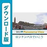 Wii U Panorama View ロンドンバスでいこう [オンラインコード]