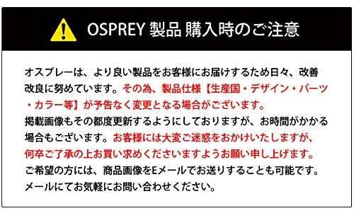 OSPREY(オスプレー)『ケストレル38』