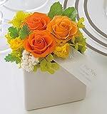 JewelzGift(ジュエルズギフト) プリザーブドフラワー 陶器ケース入り ギフト アレンジ 「ずっと綺麗なお花」 【全3色】 オレンジ