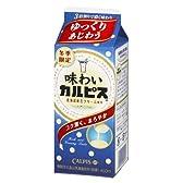カルピス 味わいカルピス(冬季限定) 450ml×3本