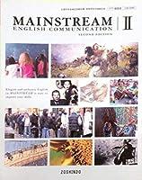 MAINSTREAM EMGLISH COMMUNICATION Ⅱ 文部科学省検定済教科書 [コⅡ346]